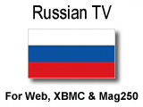 Russian IP TV Channels