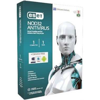 SOFTWARE ESET NOD32 ANTIVIRUS 1PC 1YEAR fidelity cyprus